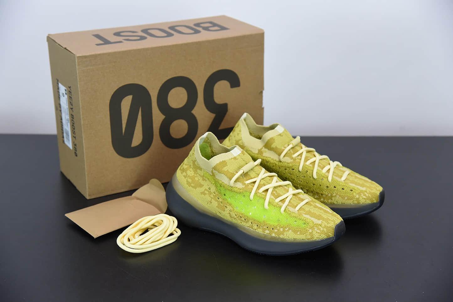 """阿迪达斯Adidas Yeezy Boost 380 """"Hylte Glow""""棕黄色巴斯夫休闲慢跑鞋纯原版本 货号:FZ4990"""