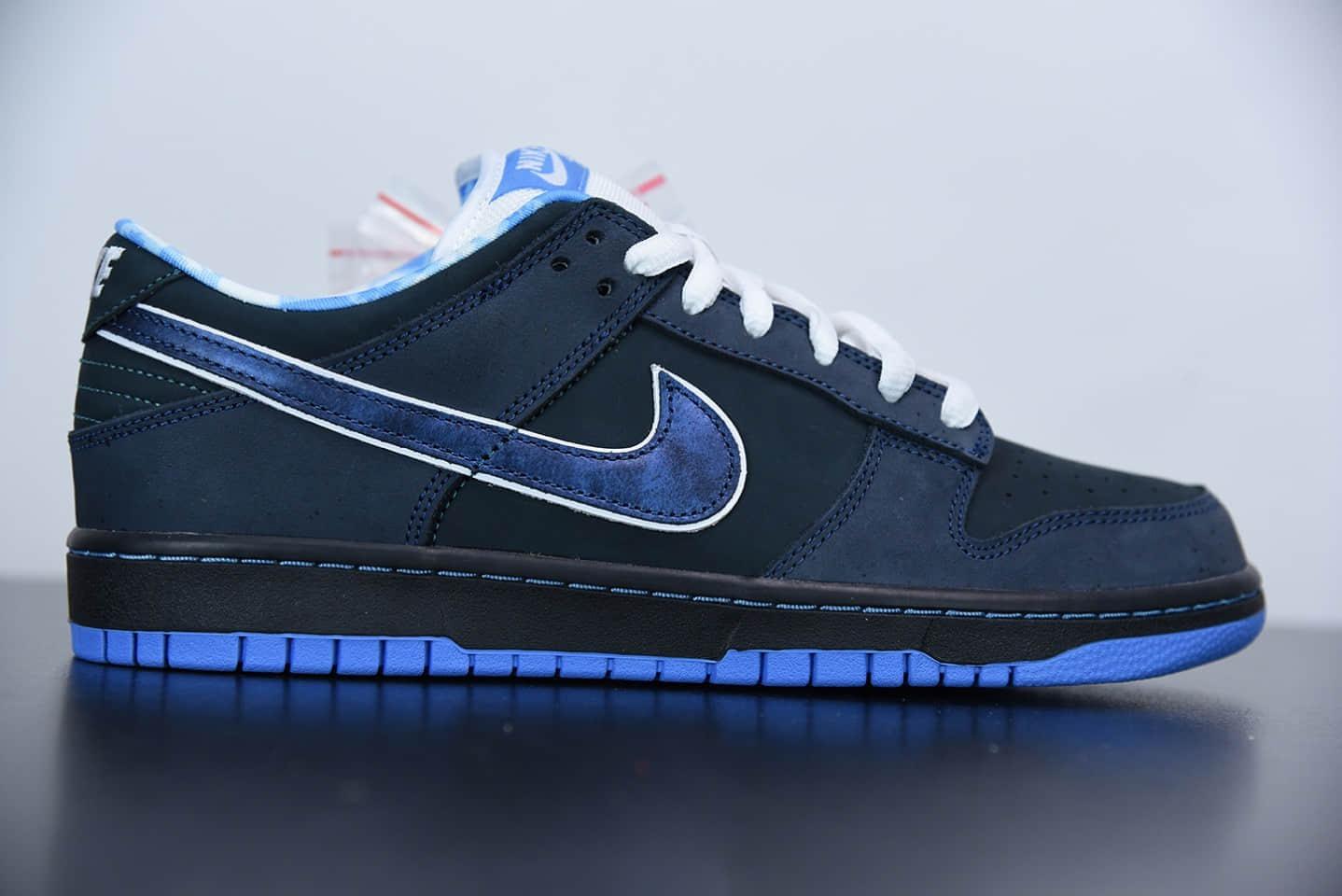 """耐克Nike Dunk Low Pro SB Blue Lobster""""蓝龙虾""""低帮休闲板鞋纯原版本 货号:313170-342"""