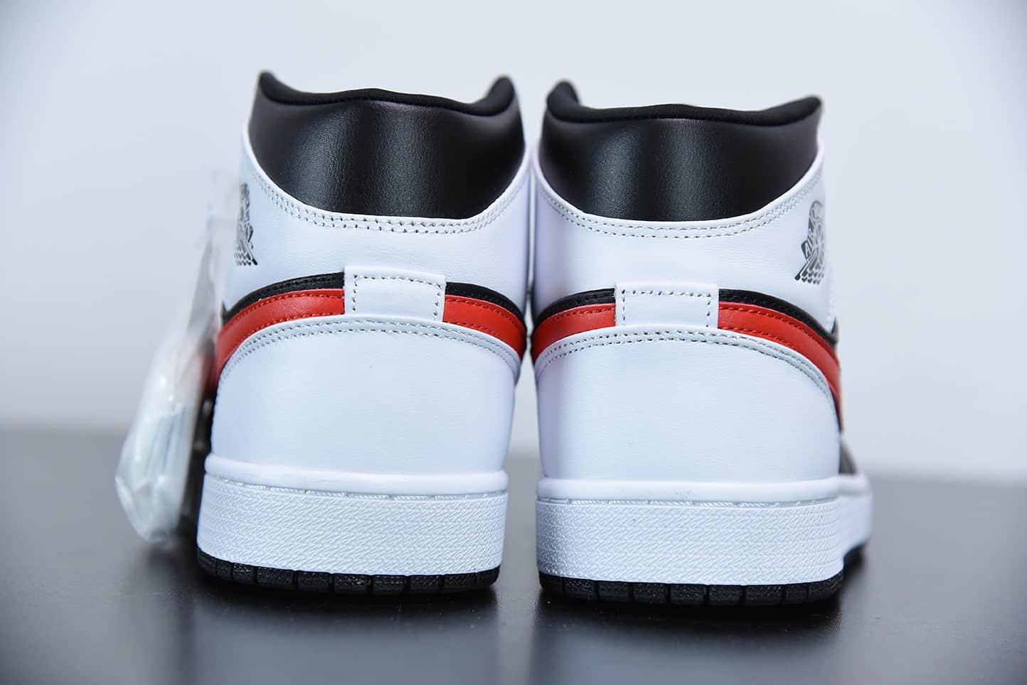 乔丹Air Jordan 1 MidAstronomy Blue 黑红熊猫中帮文化篮球鞋纯原版本 货号:554724-075
