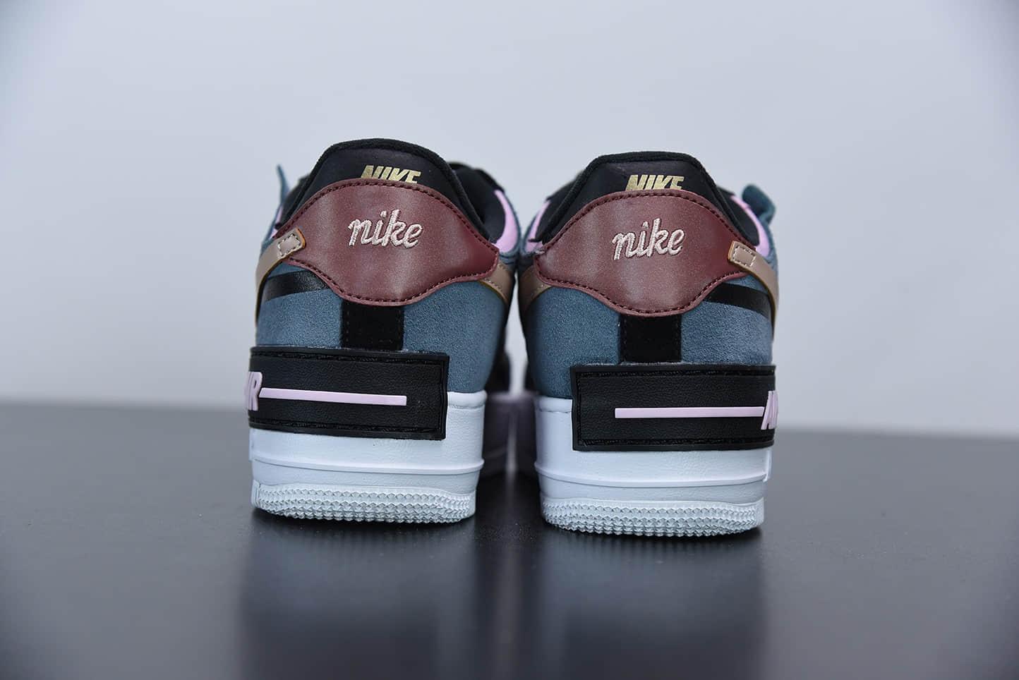 耐克Air Force 1 Shadow马卡龙影子黑浅粉百搭休闲板鞋纯原版本 货号: CU5315-001
