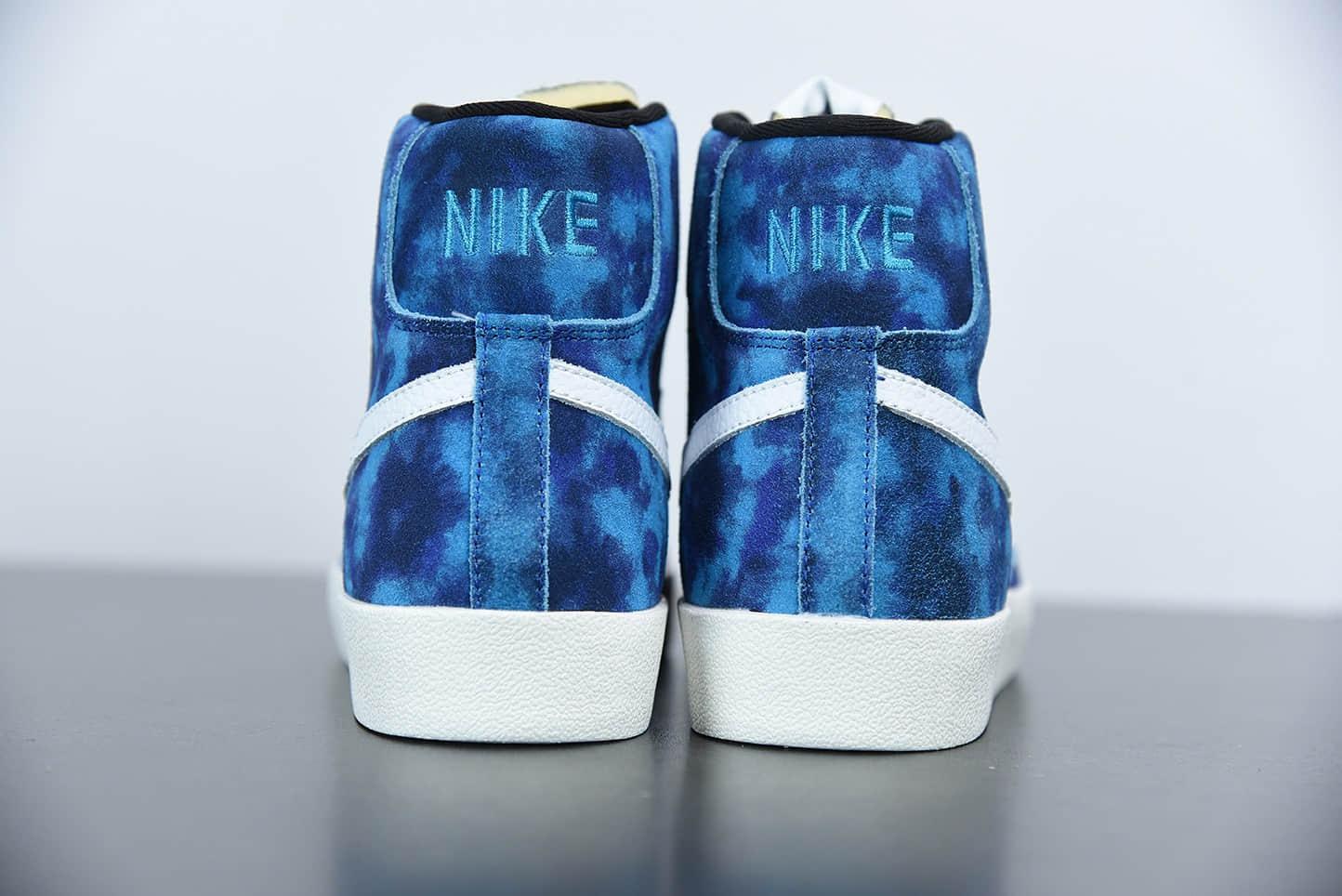 耐克Nike Blazer Mid Retro OG开拓者经典复古高帮休闲板鞋纯原版本 货号:DA7575-992