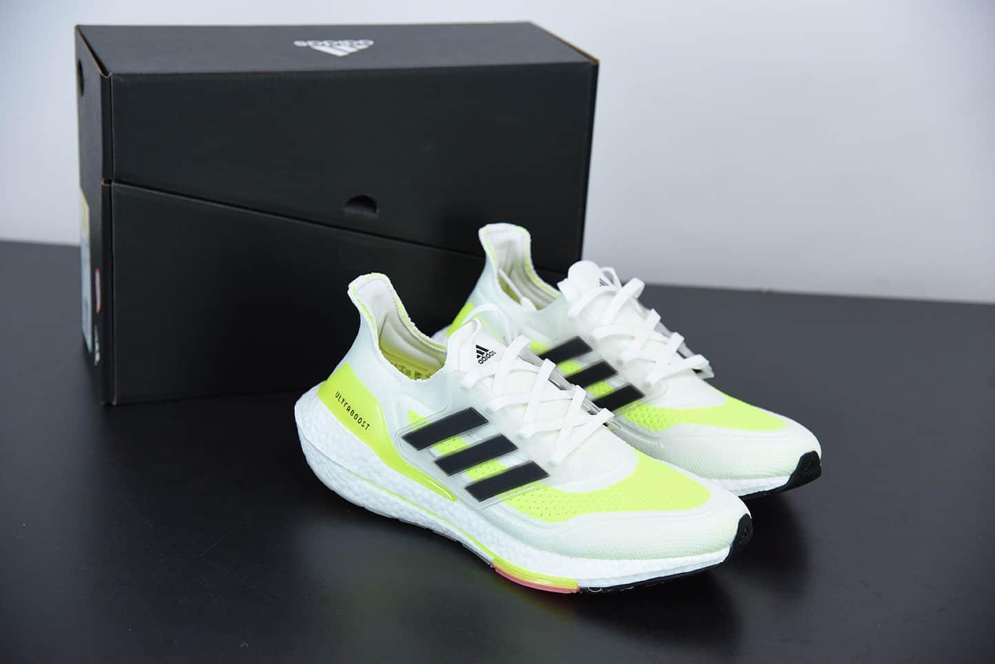 阿迪达斯Adidas Ultra Boost UB21白绿超弹力爆米花中底休闲跑步鞋纯原版本 货号:FY0377