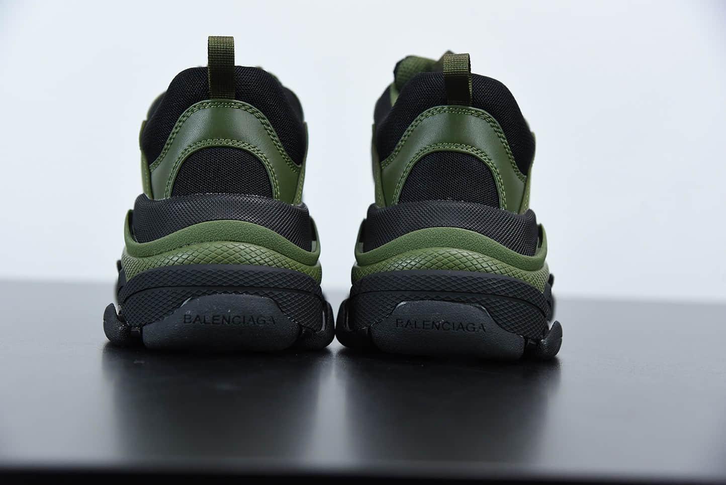 巴黎世家Balenciaga Triple S黑绿复古气垫老爹鞋纯原版本
