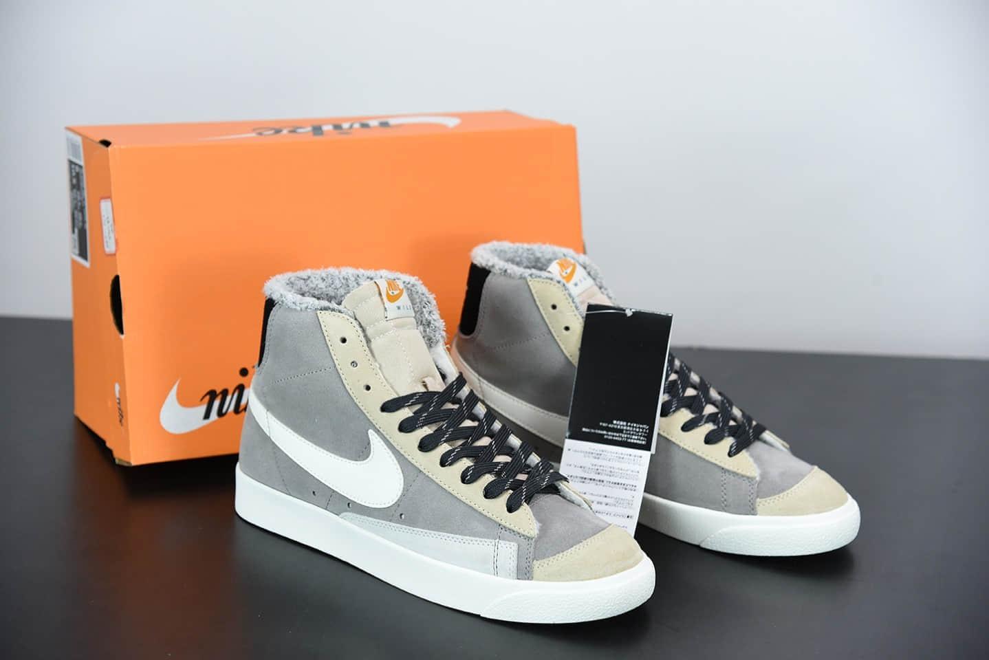 耐克Nike Blazer Mid '1977 Vintage加绒款开拓者时尚休运动板鞋纯原版本 货号:DC5269-033