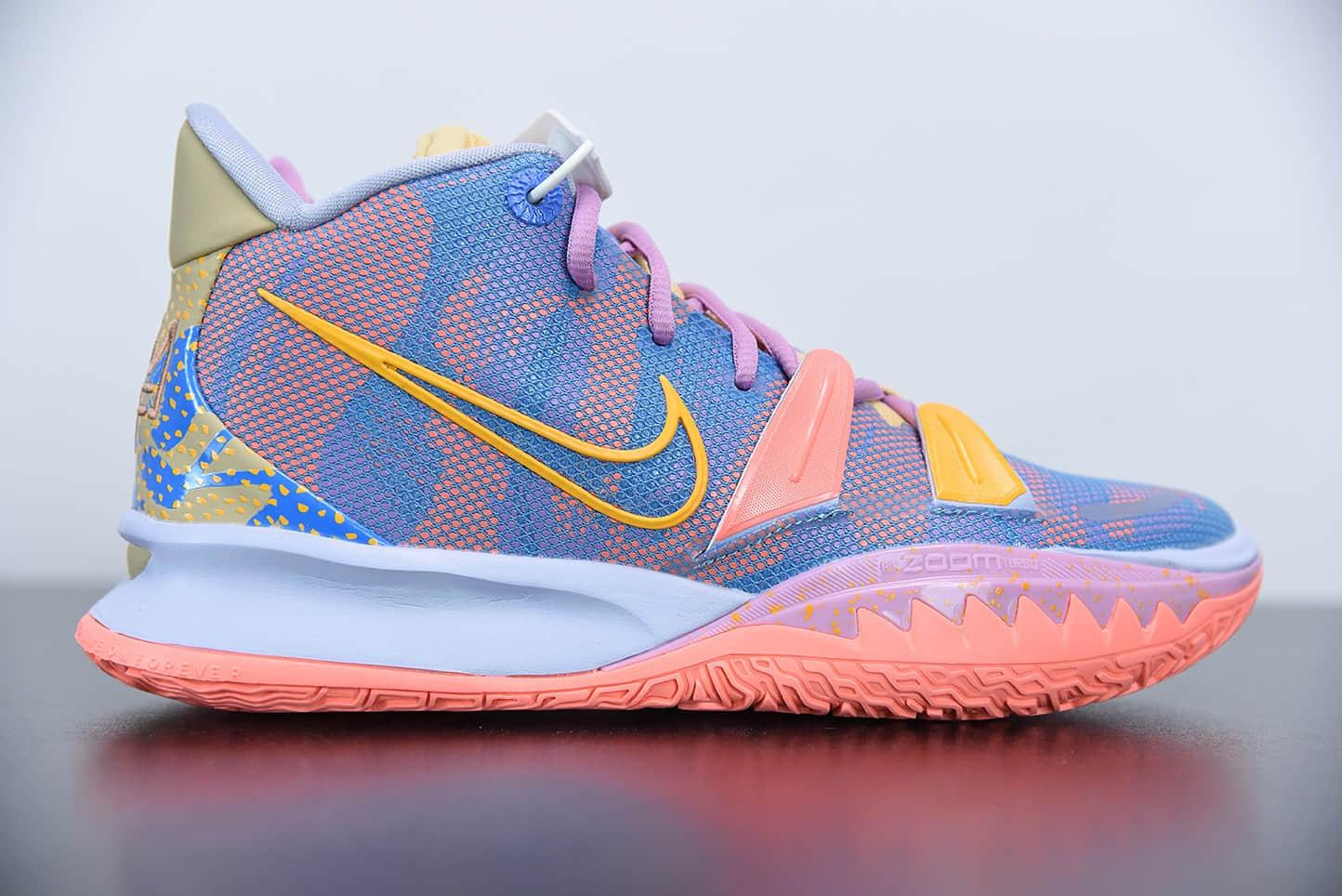 欧文Nike Kyrie 7 EXPRESSIONS 蓝粉艺术主题限定篮球鞋纯原版本 货号:DC0589-003