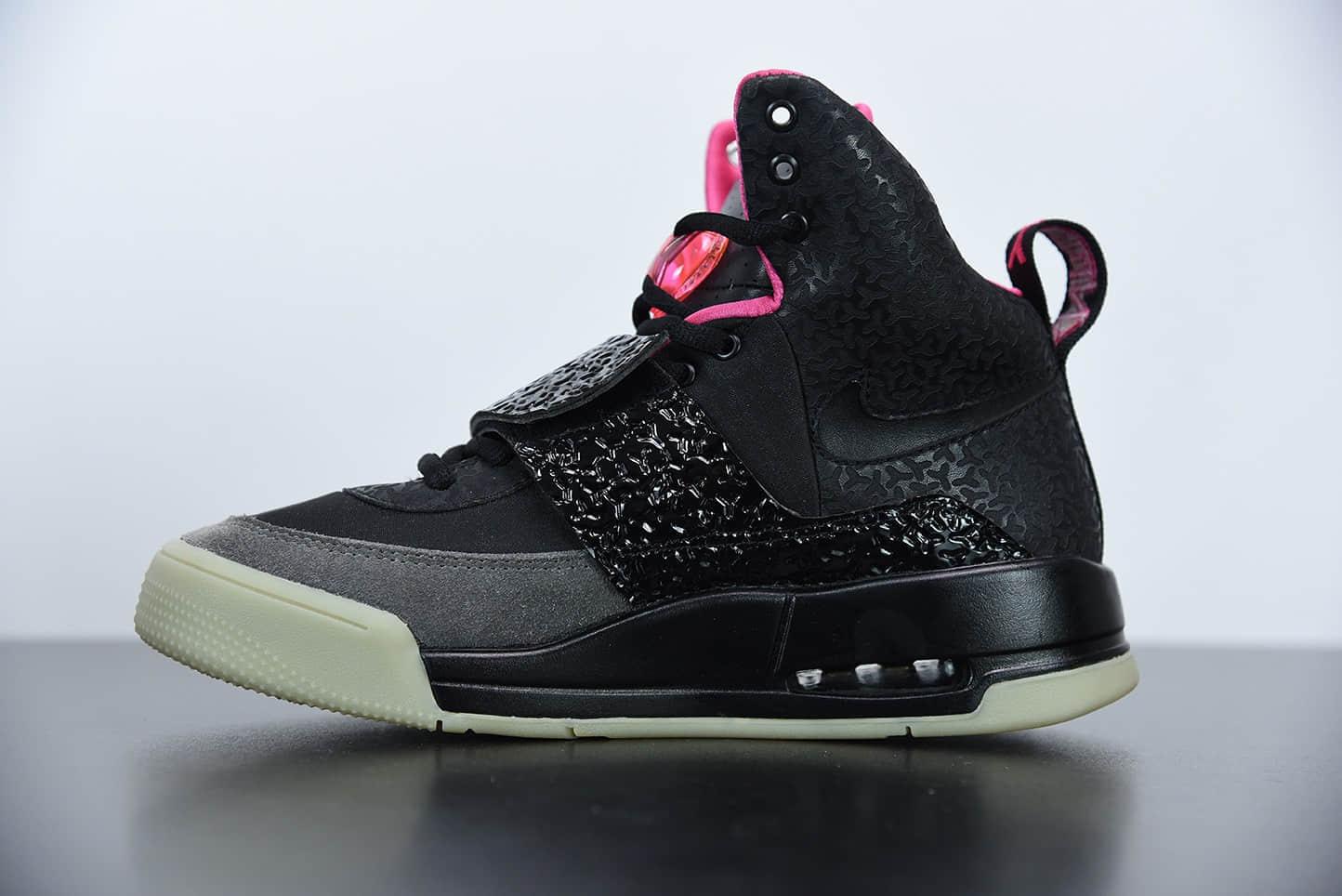 耐克Nike Air Yeezy 1Blink黑粉高街潮流篮球鞋纯原版本 货号:366164-003