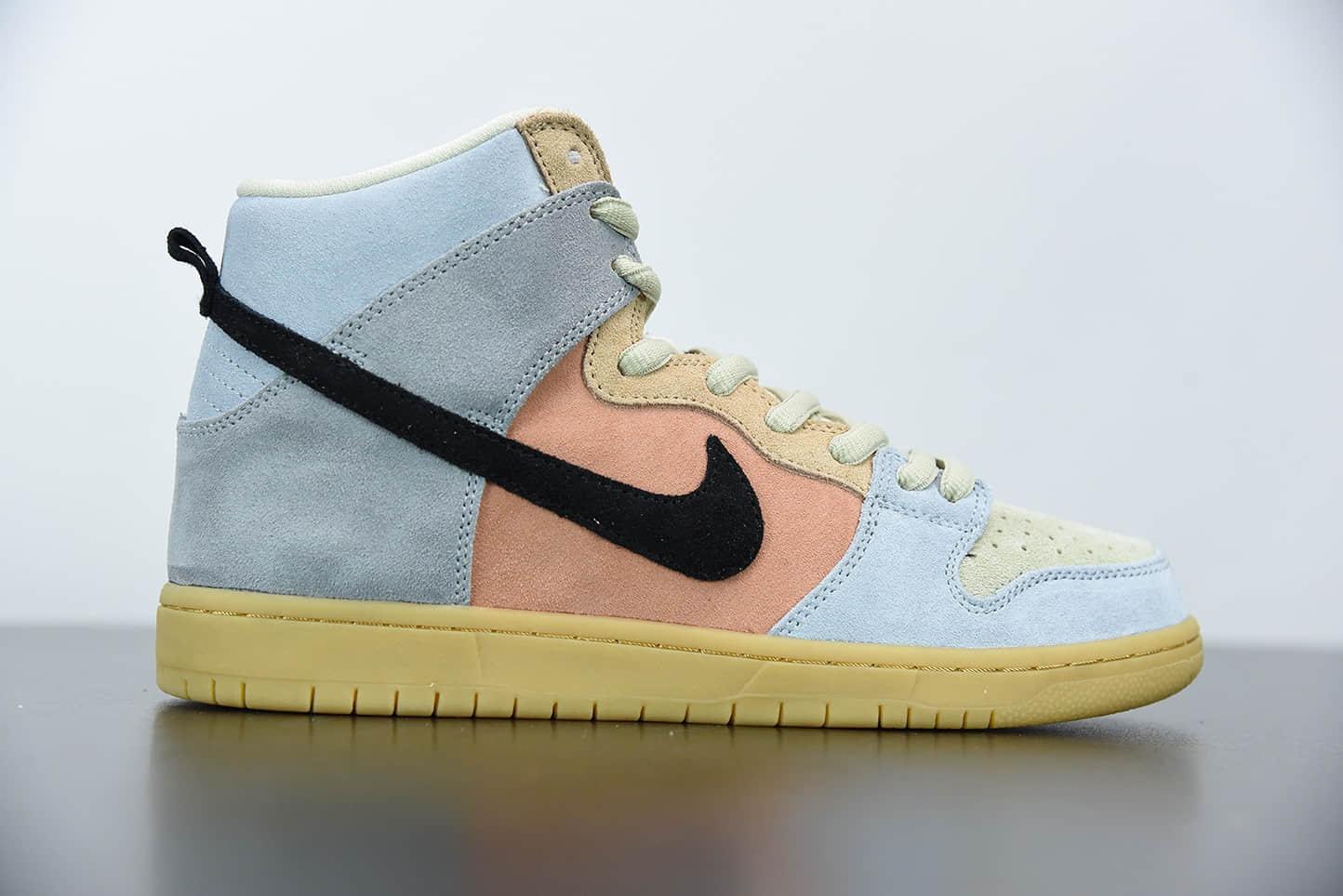 耐克Nike Dunk SB High 蓝橙拼接彩蛋高帮滑板鞋纯原版本 货号:CN8345-001