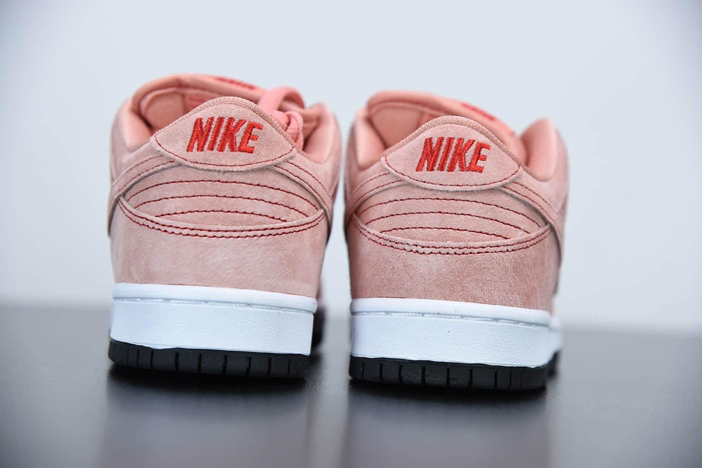 """耐克Nike SB Dunk Low """"Pink""""麂皮粉红低帮板鞋纯原版本 货号:CV1655-600"""