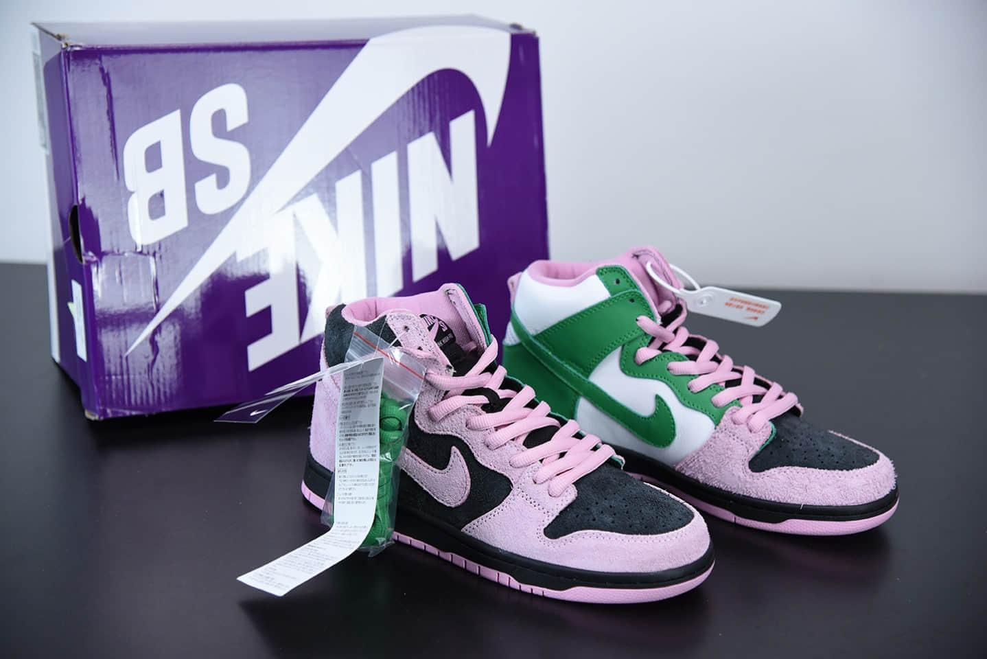 耐克Nike SB Dunk High ProInvert Celtics 黑粉白绿凯尔特人扣篮系列高帮休闲运动滑板板鞋纯原版本 货号:CU7349-001