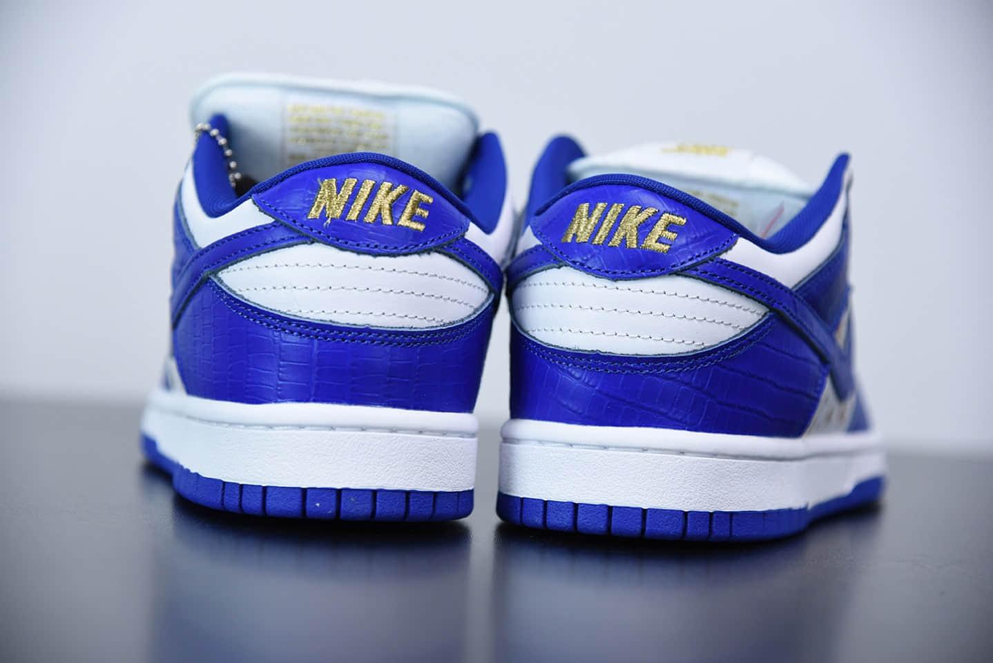 耐克Supreme x Nike SB Dunk Low Stars Royal Blue蓝色星星联名扣篮系列低帮休闲运动滑板板鞋纯原版本 货号:DH3228-100