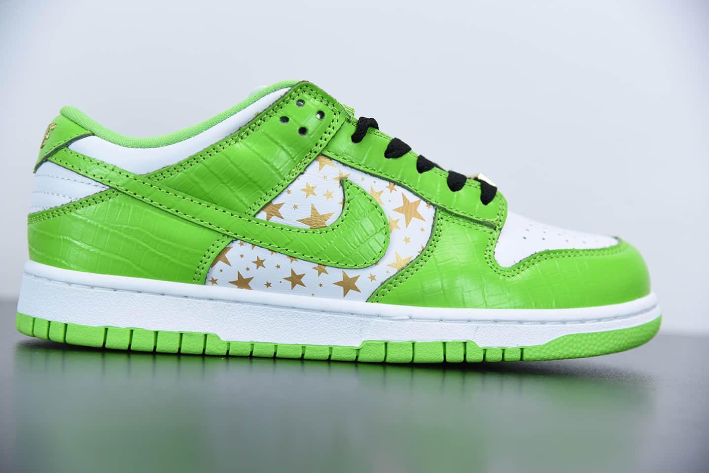 耐克Supreme x Nike SB Dunk Low Stars Royal Blue绿色星星联名扣篮系列低帮休闲运动滑板板鞋纯原版本 货号:DH3228-104