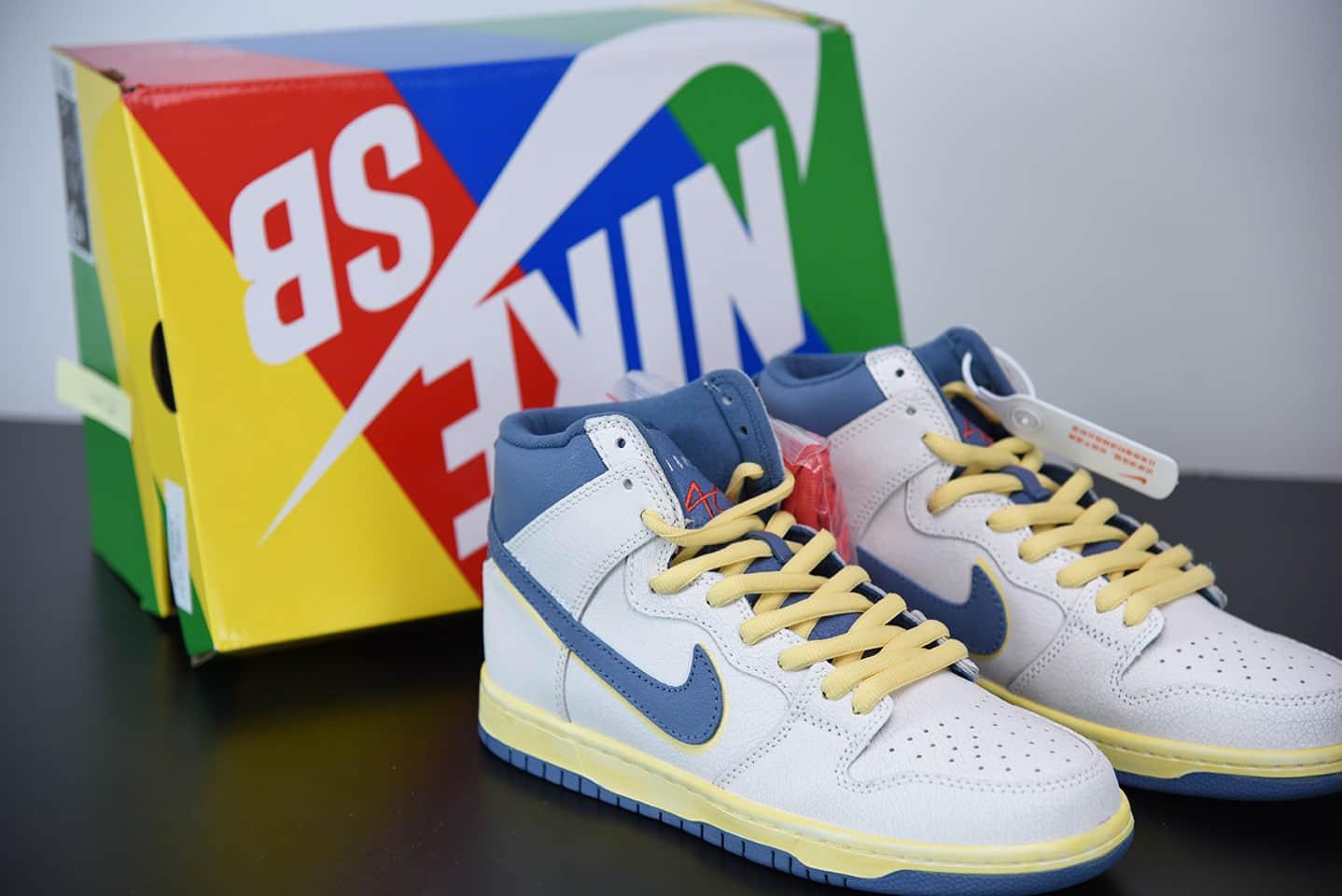 """耐克tlas x Nike Dunk SB High""""Lost at Sea""""迷失海洋阿特拉斯联名扣篮系列复古高帮休闲运动滑板板鞋纯原版本 货号:CZ3334-100"""