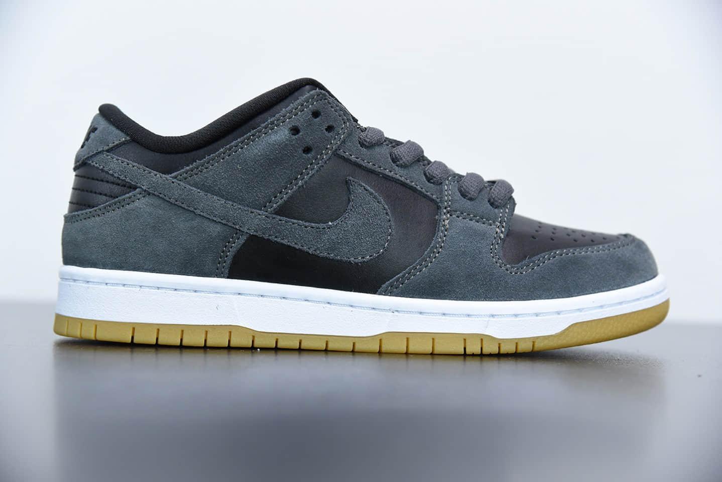 """耐克Nike SB Dunk Low TRD """"Dark Grey""""雾霾灰扣篮系列低帮经典百搭休闲运动鞋纯原版本 货号:AR0778-001"""