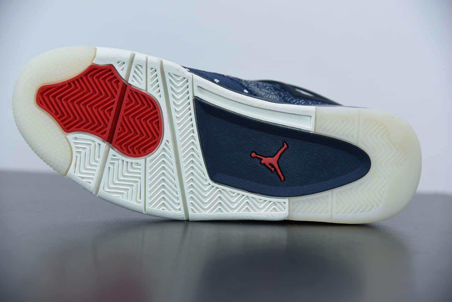 """乔丹Air Jordan 4 Retro SE """"Sashiko"""" 刺子绣蓝白牛仔男子文化篮球鞋纯原版本 货号:CW0898-400"""