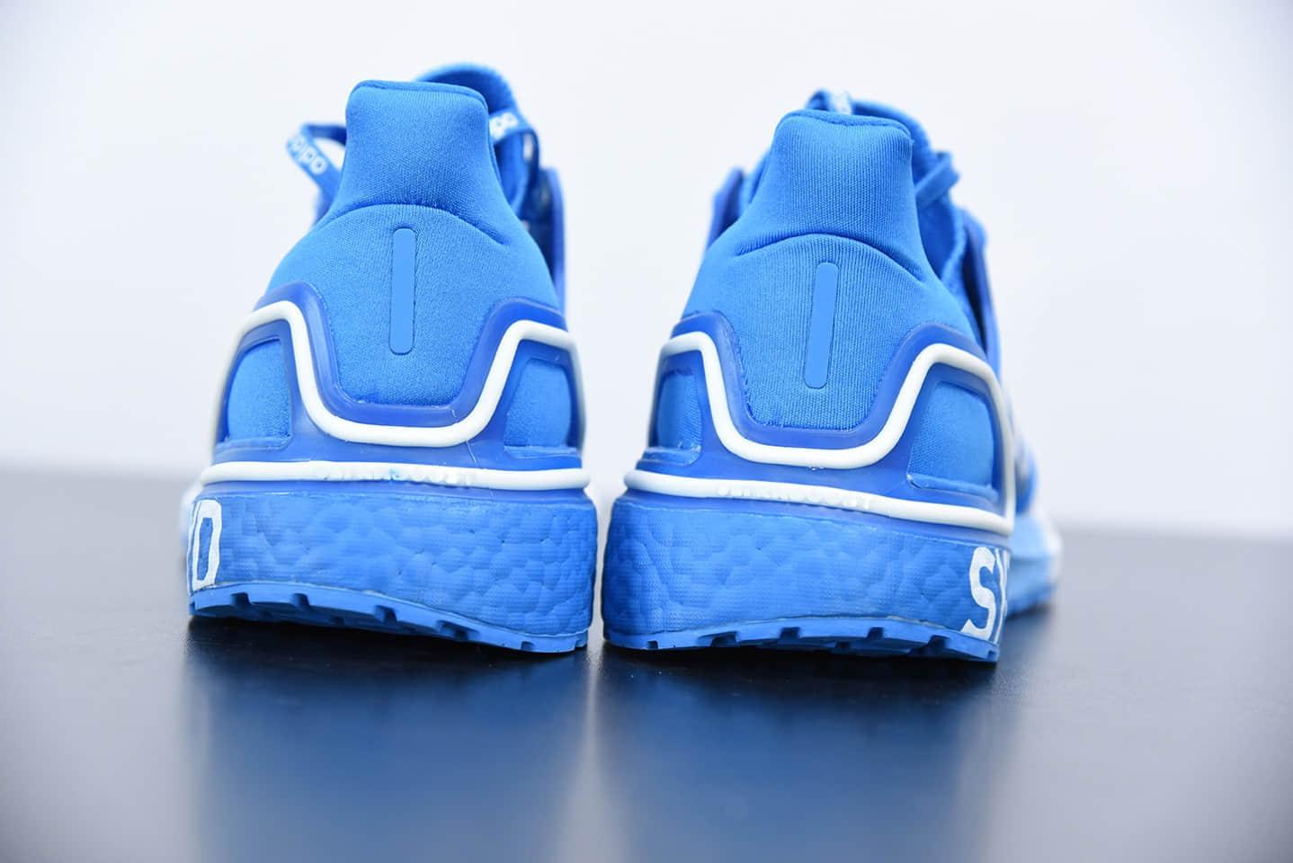 """阿迪达斯adidas Ultra BOOST 20""""Sydney"""" 悉尼蓝真爆米花跑鞋纯原版本 货号:FX7814"""