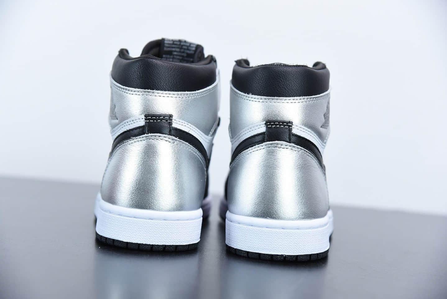 乔丹AirJordan 1 Retro Metallic Silver 黑银配色高帮运动板鞋纯原版本 货号:CD0461-001