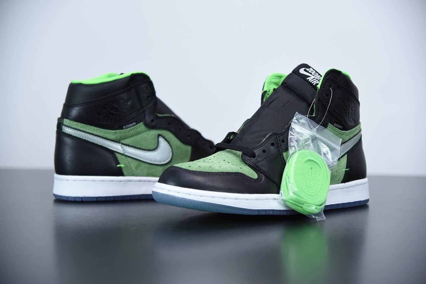 乔丹Air Jordan 1 High Zoom R2TRage Green黑绿小丑复古经典高帮百搭文化篮球鞋纯原版本 货号:CK6637-002