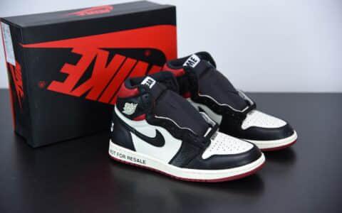 乔丹Air Jordan 1 Retro High OG禁止转卖高帮篮球鞋纯原版本 货号:861428-106