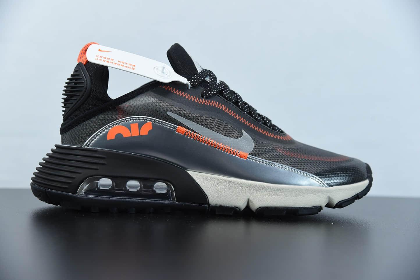 耐克Neymar x Nike Air Max 2090 黑银橙色缓震气垫鞋耐磨防滑超透气休闲跑步鞋纯原版本 货号:CW8611-001