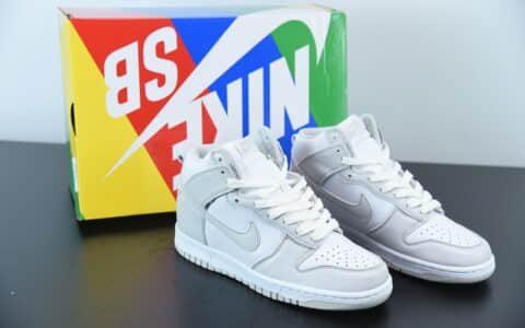 """耐克Nike dunk high """"Vast Grey"""" 灰白高帮陈伟霆同款高帮板鞋纯原版本 货号:DD1399-100"""