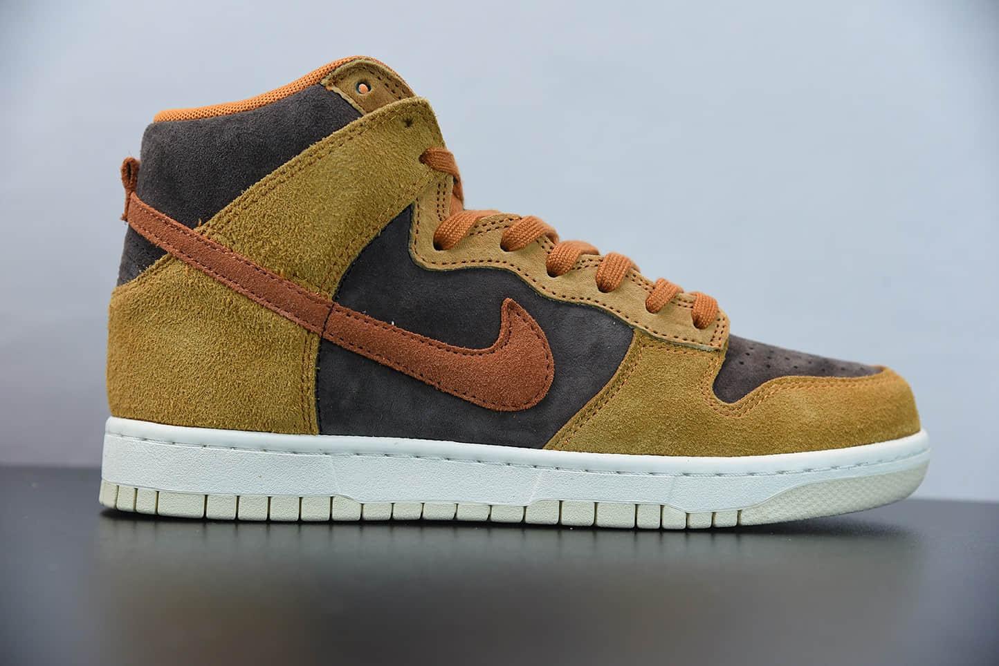 耐克Nike Dunk High Dark Curry黄褐色黑咖喱高帮板鞋纯原版本 货号:DD1401-200