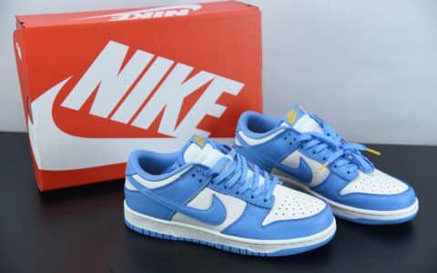 耐克Nike Dunk SB Low  Cost 北卡蓝低帮运动休闲板鞋纯原版本 货号:DD1503-100