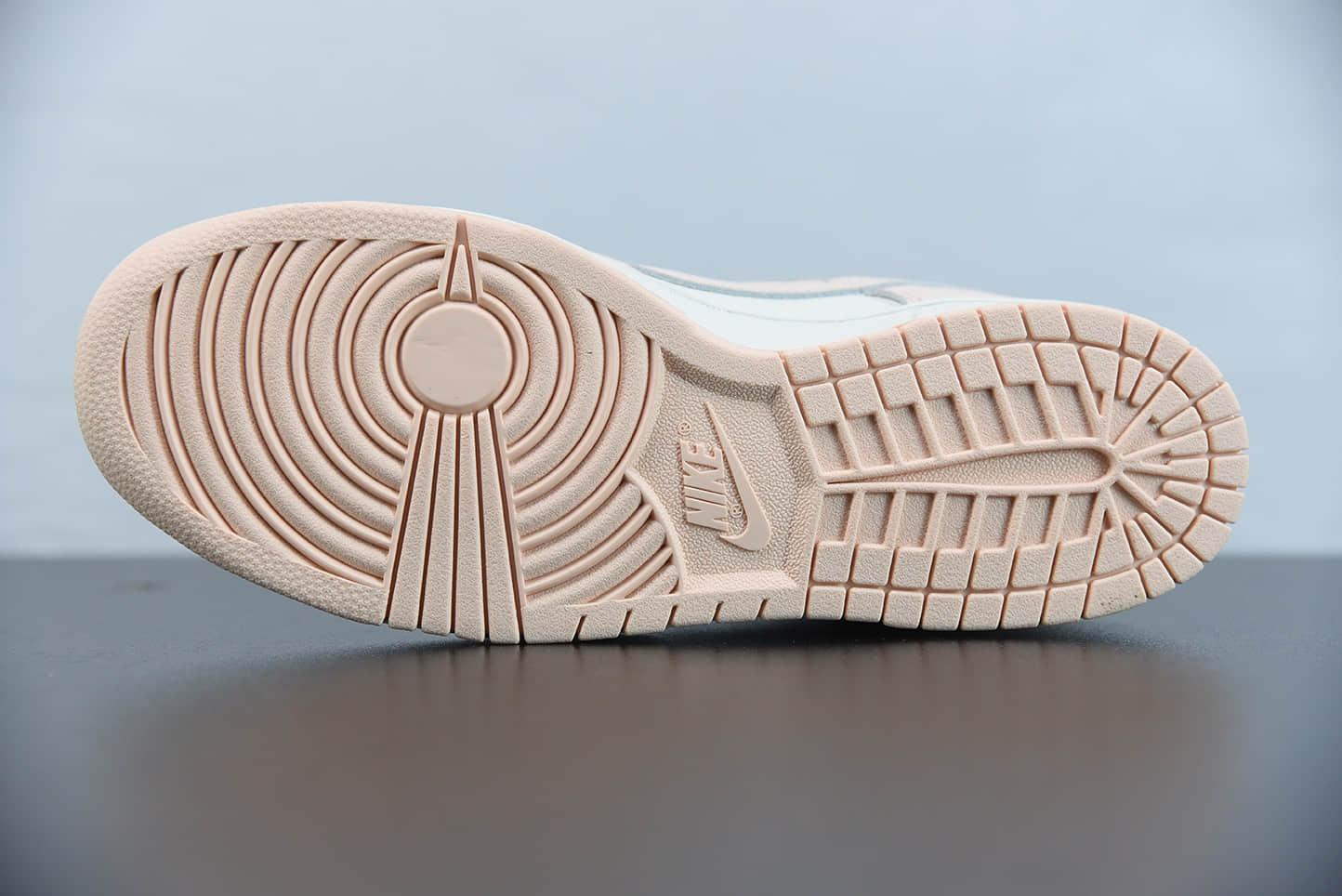 耐克Nike Dunk SB Low Orange Pearl 樱花粉女神粉低帮休闲鞋纯原版本 货号: DD1503-102