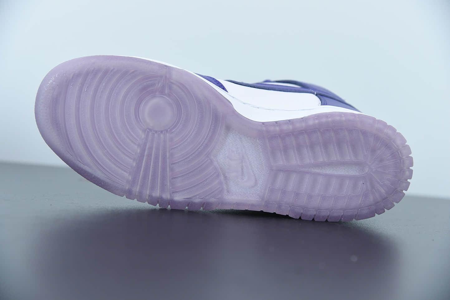 耐克Nike SB Dunk High Varsity Purple 扣篮系列白紫配色复古高帮休闲运动滑板鞋纯原版本 货号:DC5382-100