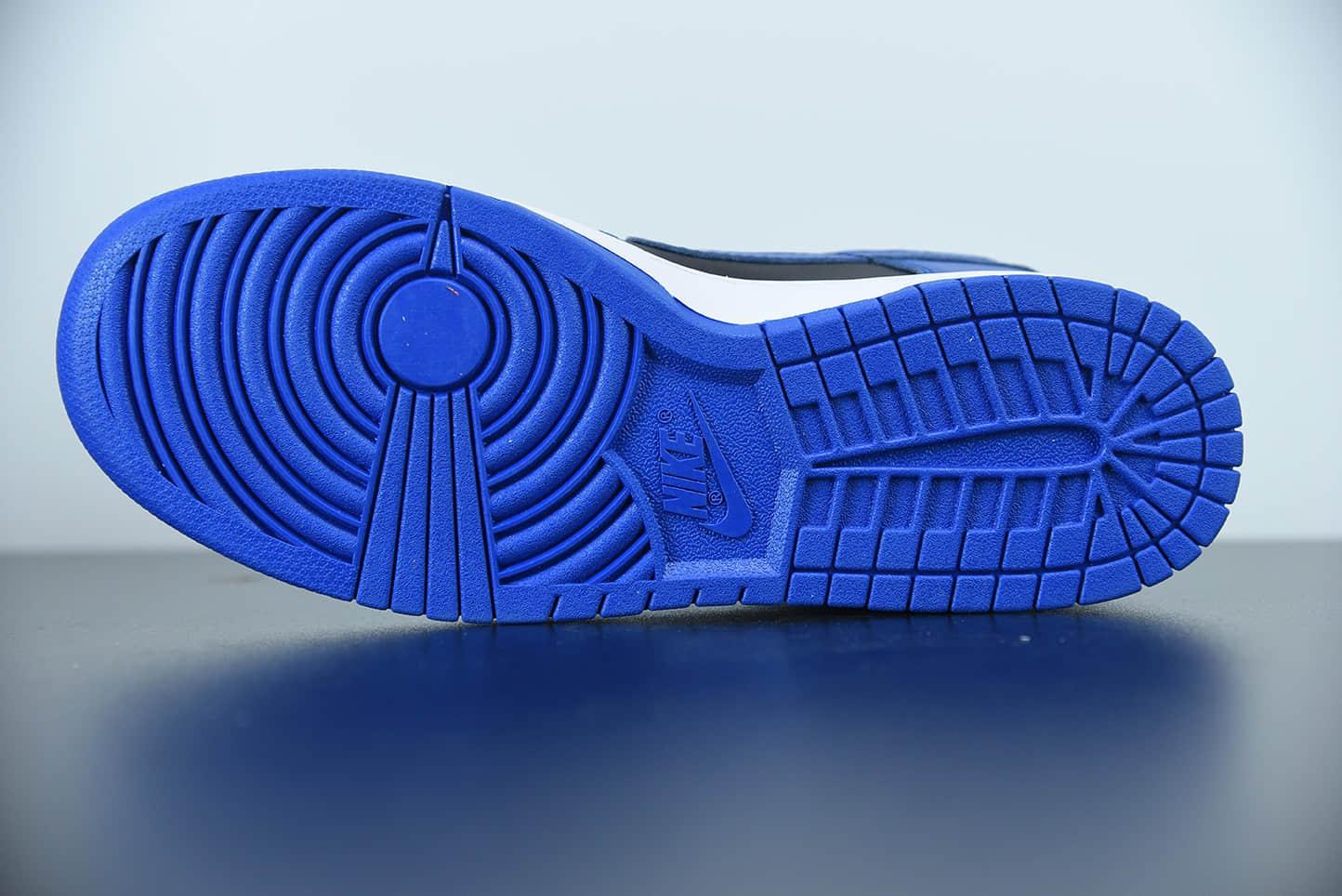 耐克Nike SB Dunk Low PRO QS扣篮系列低帮黑蓝休闲运动滑板板鞋纯原版本 货号:DD1391-001