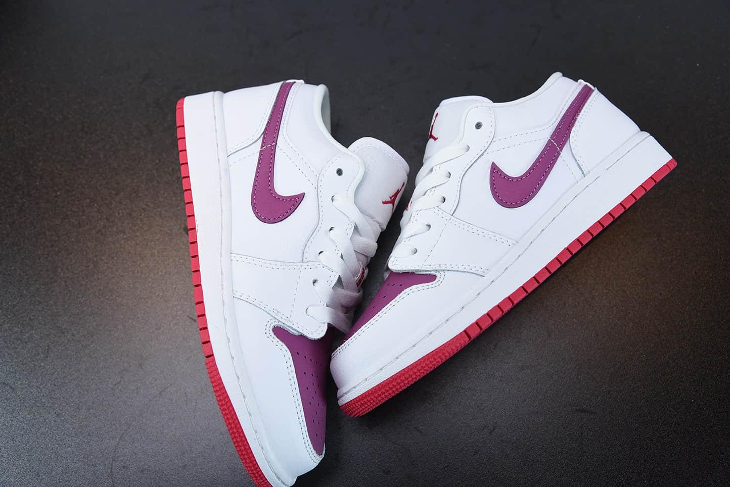 乔丹Air Jordan 1 Low GS AJ1情人节女子白粉紫低帮休闲鞋纯原版本 货号:554723-161