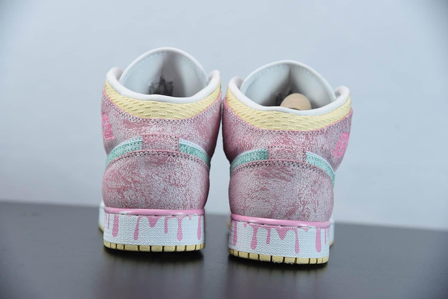 乔丹Air Jordan 1 Mid (GS)白粉冰淇淋中帮休闲鞋纯原版本 货号:DD1666-100