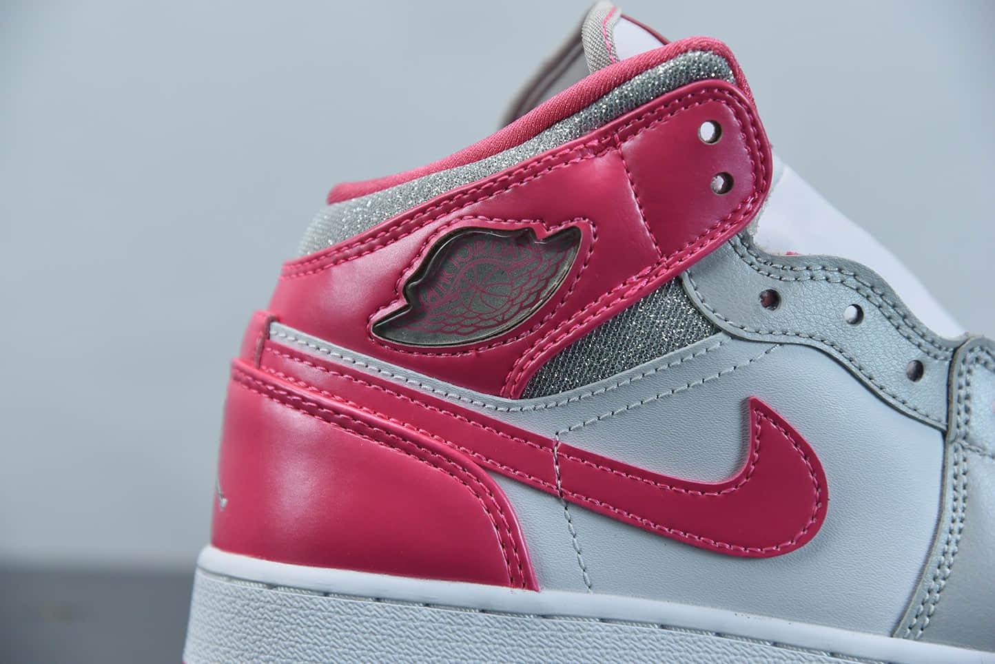 乔丹Air Jordan 1 Mid GS 白银粉中邦篮球鞋纯原版本 货号:555112-109