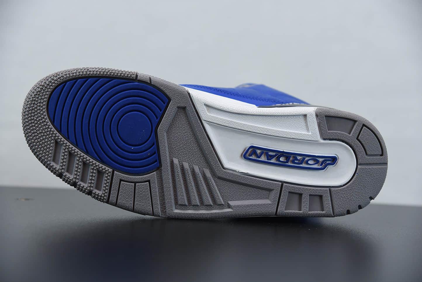 乔丹Air Jordan 3 Retro Blue Cement荔枝纹黑蓝水泥男子文化篮球鞋纯原版本 货号:CT8532-400