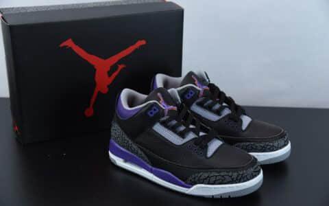 """乔丹Air Jordan 3 Retro """"Court Purple""""黑紫配色中帮复古休闲运动文化篮球鞋纯原版本 货号:CT8532-050"""
