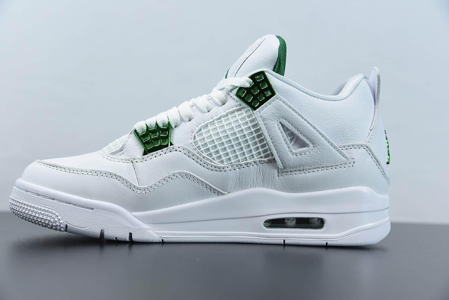 乔丹Air Jordan 4 RETRO SE金属绿中帮复古休闲运动文化篮球鞋纯原版本 货号:CT8527-113