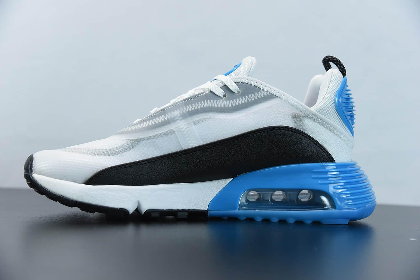 耐克Neymar x Nk Air Max 2090 白蓝黑色缓震气垫鞋耐磨防滑超透气休闲跑步鞋纯原版本 货号:DC0955-100