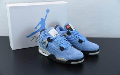 乔丹Air Jordan 4 SE 'University Biue'大学蓝中帮复古休闲运动文化篮球鞋纯原版本 货号:CT8527-400