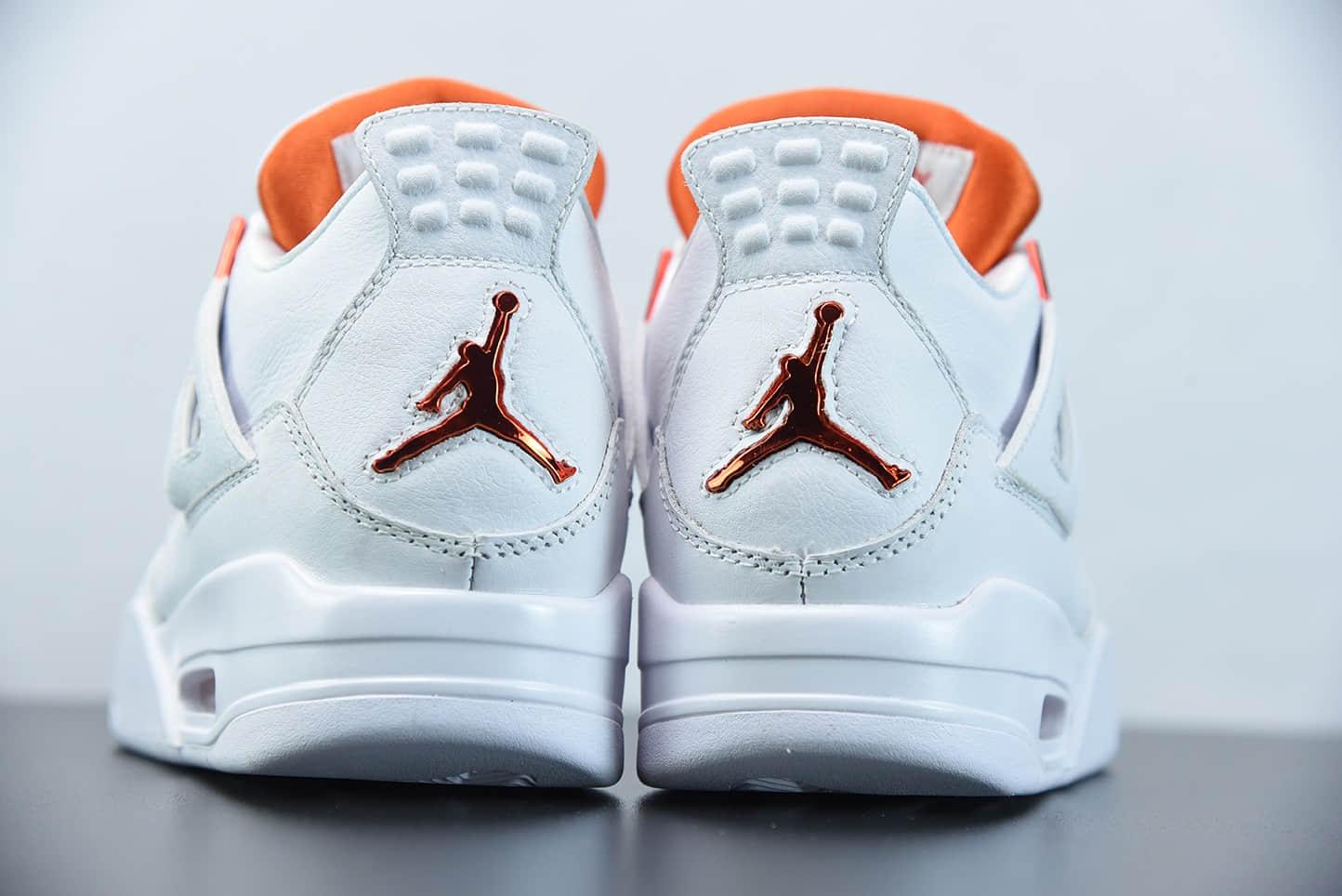 """乔丹Air Jordan 4 """"Orange Metallic""""白橙中帮篮球鞋纯原版本 货号:CT8527-118"""