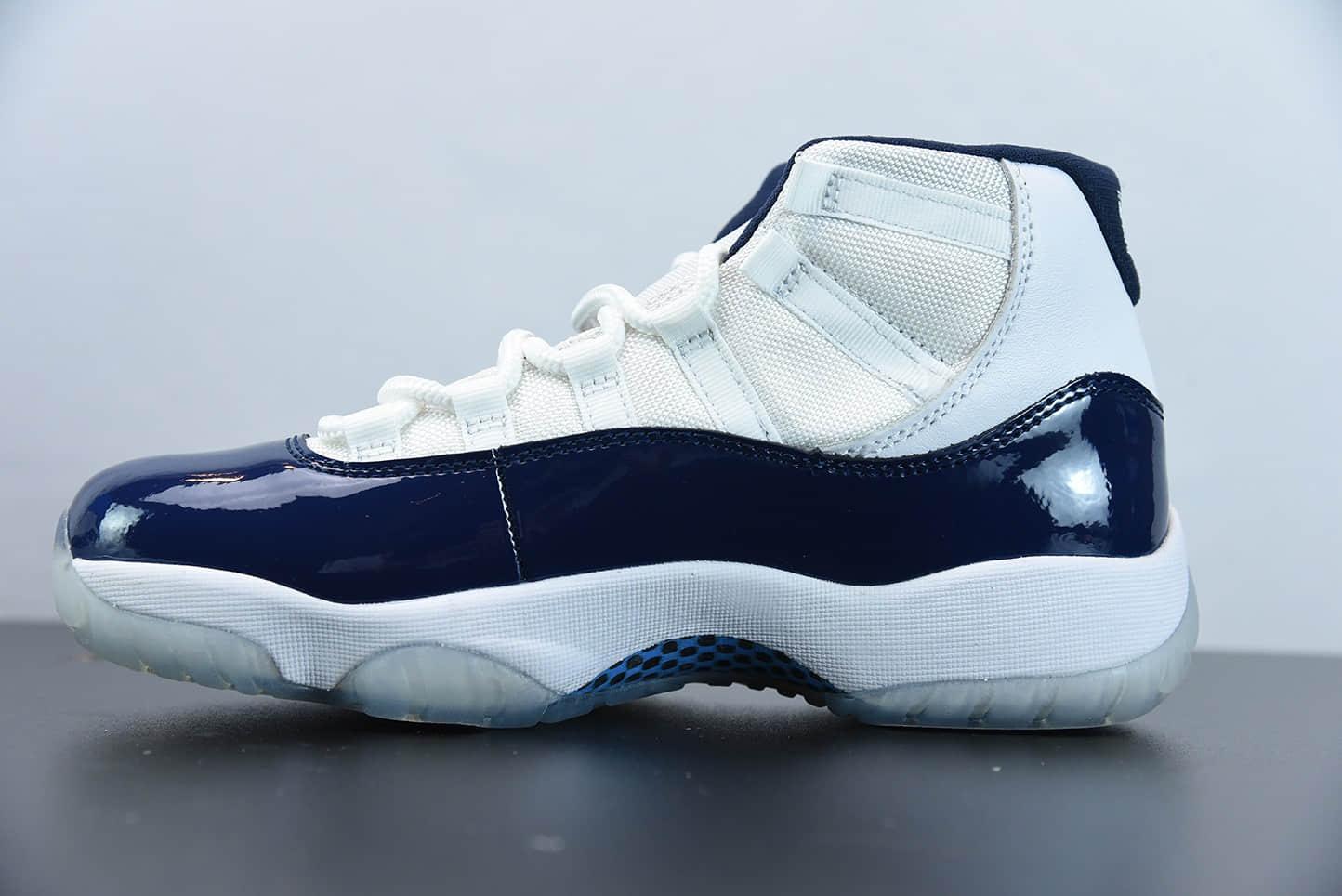 乔丹Air Jordan 11 Concord黑白康扣高帮篮球鞋纯原版本 货号:378037-100