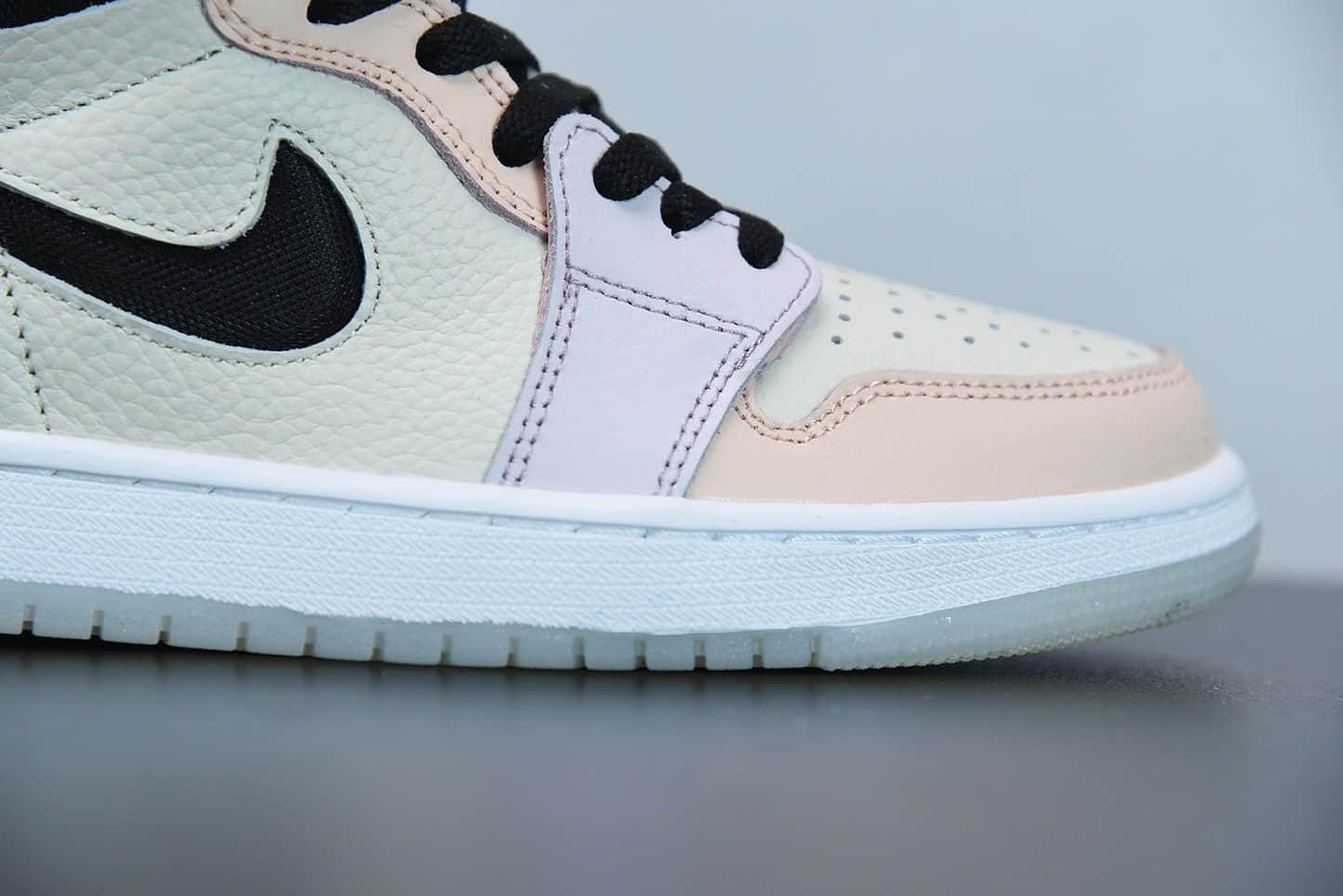 """乔丹Air Jordan 1 Zoom Comfort """"Easter""""马卡龙彩蛋复活节高帮板鞋纯原版本 货号:CT0979-101"""