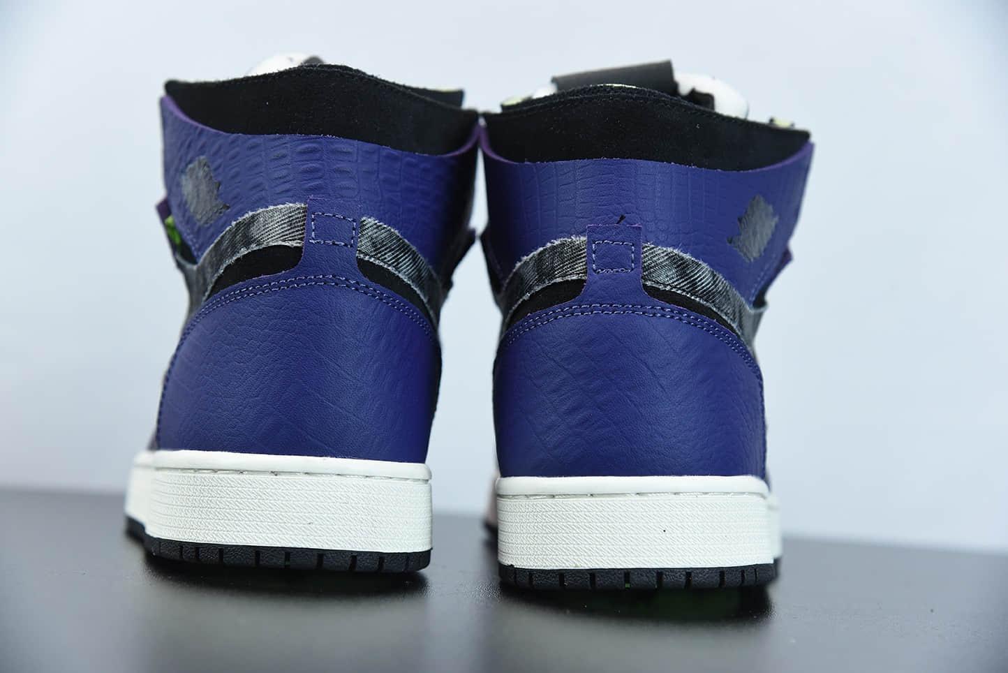 """乔丹Air Jordan 1 Zoom CMFT """"Bayou Boys"""" """"状元锡安水染鳄鱼紫高帮板鞋纯原版本 货号:DC2133-500"""