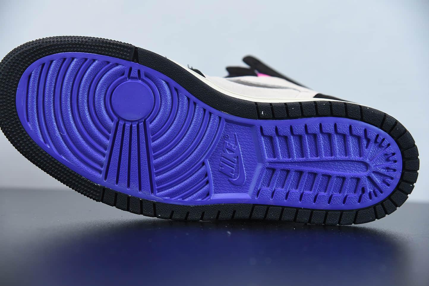 """乔丹Air Jordan 1 Zoom Comfort """"PSG""""大巴黎扎染配色高帮板鞋纯原版本 货号:DB3610-105"""