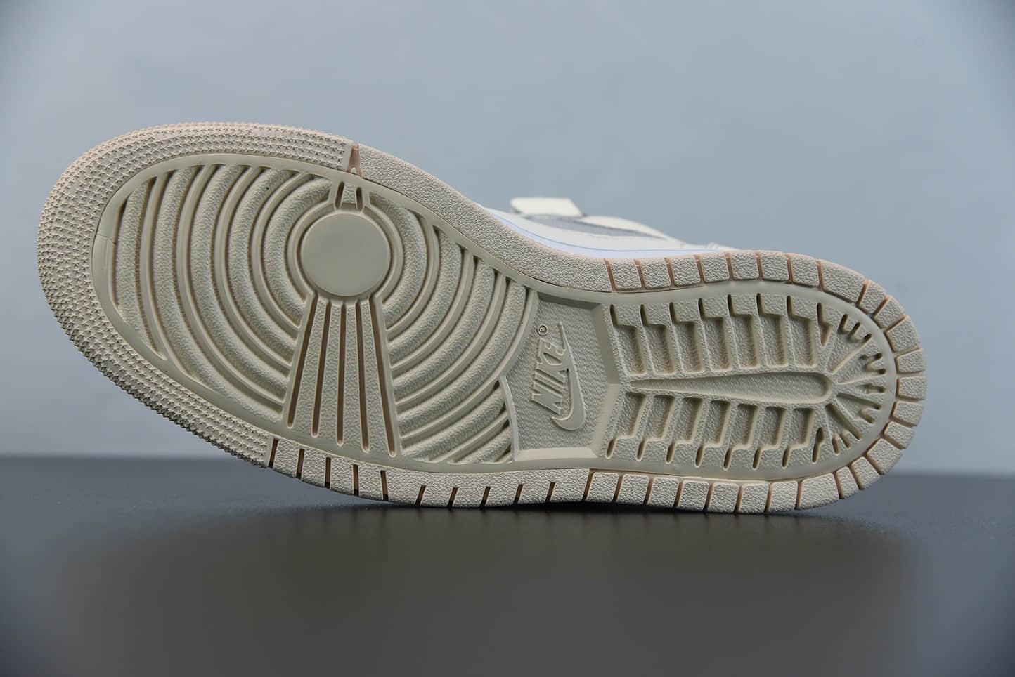 乔丹AIR JORDAN 1 ZOOM AIR CMFT珍珠白配色高帮板鞋纯原版本 货号:CT0979-107