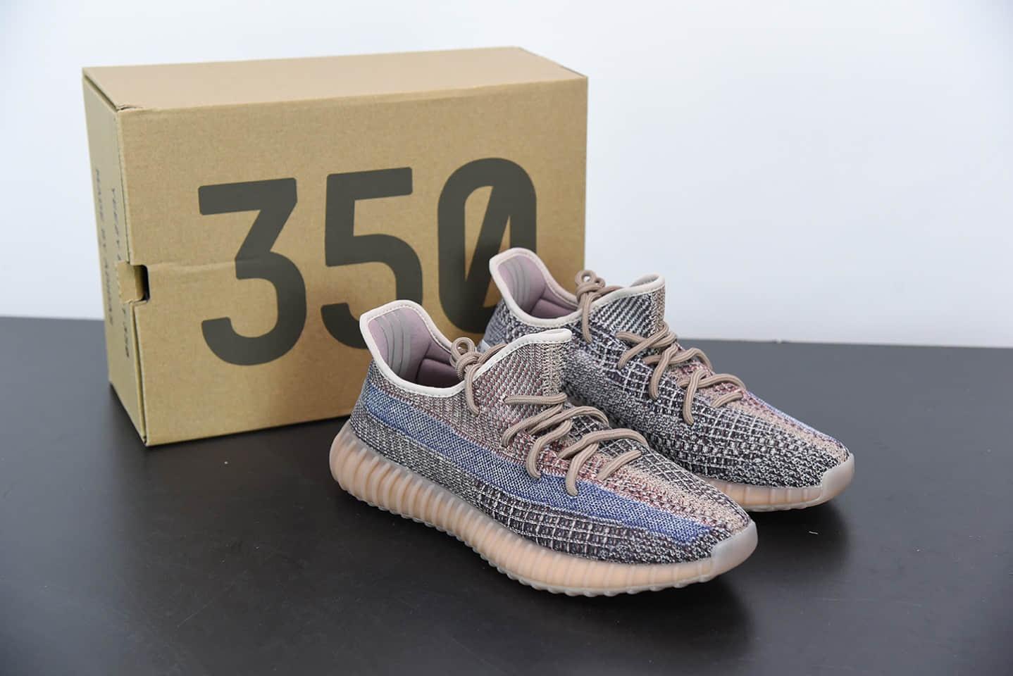 """阿迪达斯Adidas Yeezy 350 Boost V2 """"Static Refective""""蓝棕百搭轻便爆米花中底休闲运动慢跑鞋纯原版本 货号: H02795"""