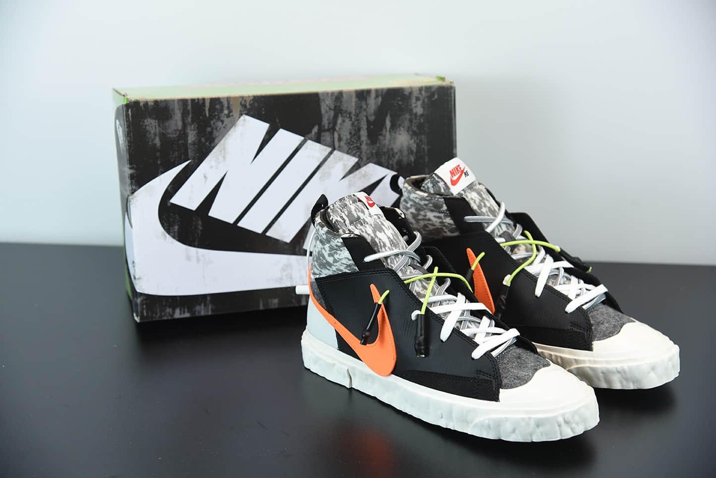 耐克READYMADE x Nike Blazer Mid 周杰伦同款黑橙解构中帮板鞋纯原版本 货号:CZ3589-001