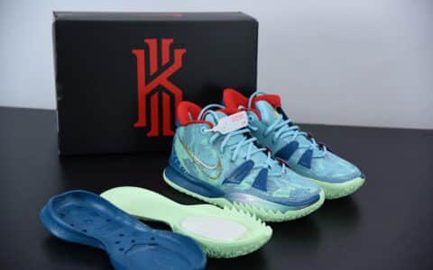 欧文NIKE KYRIE 7SPECIAL FX 电影主题湖水绿气垫篮球鞋纯原版本 货号:DC0589-400