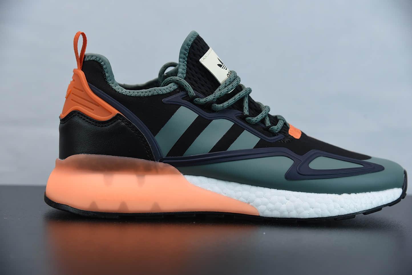 阿迪达斯 Adidas Originals ZX 2K Boost黑绿橙深蓝色震休闲运动跑鞋纯原版本 货号:FZ0218