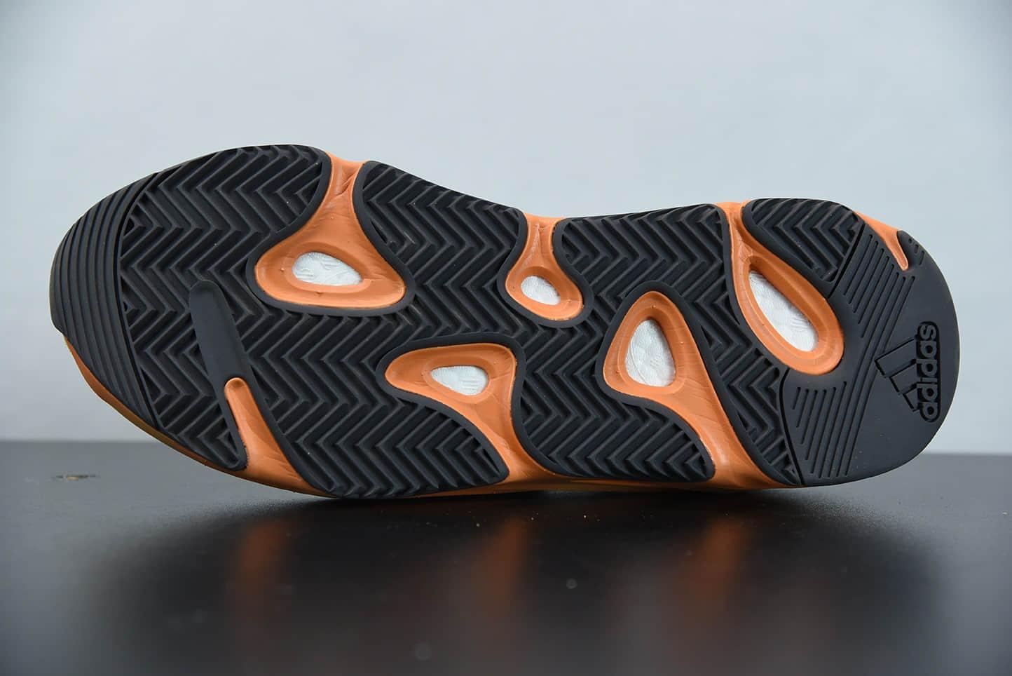 """阿迪达斯Adidas Yeezy Boost 700 巴斯夫 """"太阳黄""""百搭休闲运动复古慢跑鞋纯原版本 货号:GZ6984"""