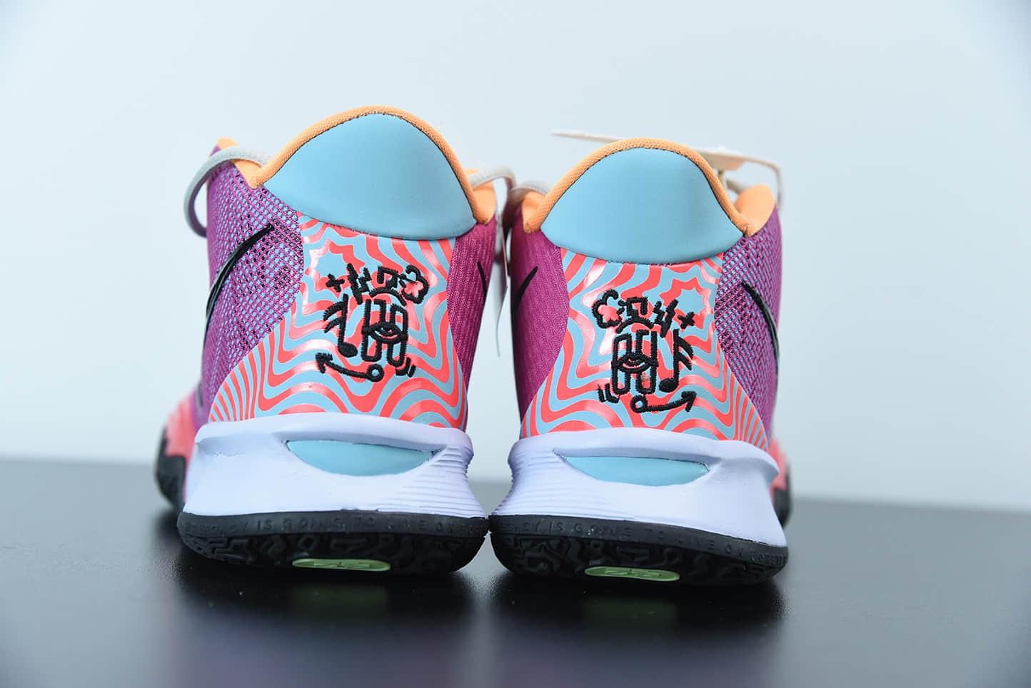欧文KYRIE 7 Creator 欧文7代造物主气垫篮球鞋纯原版本 货号:DC0589-601