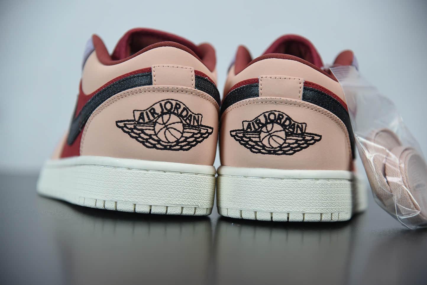 乔丹Air Jordan AJ1 Low 低帮红豆奶茶休闲文化鞋纯原版本 货号:DC0774-602